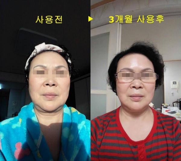 KakaoTalk_20190607_133552467.jpg